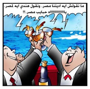صورة كتاب يا حبايب مصر – أحمد خالد توفيق