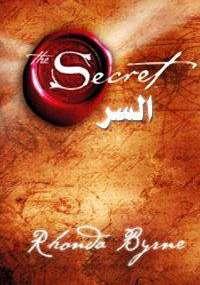 كتاب نيوفرت بالعربي pdf
