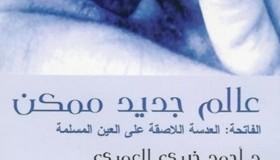 6966699