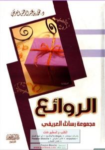 Books_ITIT7LI