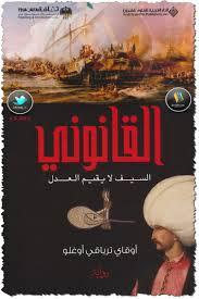 Books_LI232