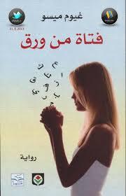 Books_LI37R