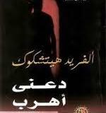 Books_LI3ITR