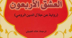 Books_LI3MH5