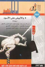 Books_LI77MH
