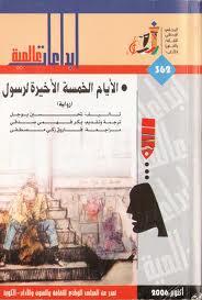 Books_LI77R