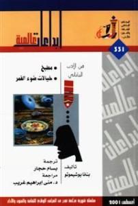 Books_LI7MHMH