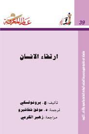 Books_LIIT4R