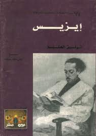 Books_LIMHMH2