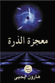 Booksstream_k33_imgH647