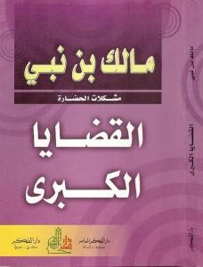 Booksstream_k33_imgHTFK2RTF