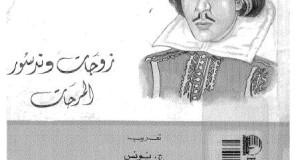 S_Zawgat