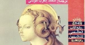 booksstream.Com_M04R