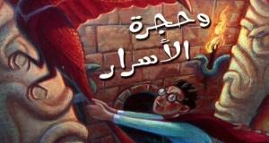 booksstream.Com_M0M0