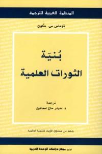 booksstream.Com_M4FF