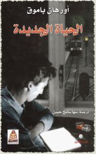 booksstream.Com_M540