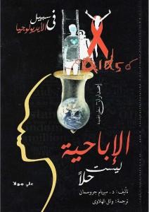 booksstream.Com_MMA1