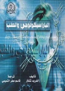 booksstream.Com_MMMF