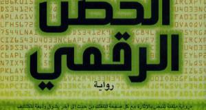 booksstream.Com_R5AH