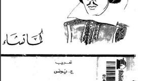 booksstream.Com_RM4M