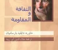 booksstream.Com_RM75