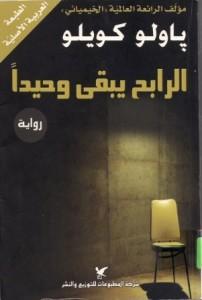 booksstream.Com_RR0M