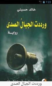 comarab4booksbook206pdf-1-0-s-307x512