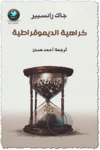 domenal_d7577a0e5b098
