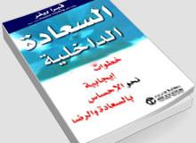 nawasreh_1365602986181