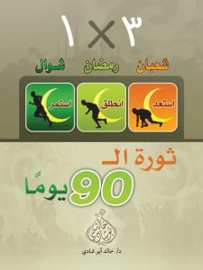 tawrah