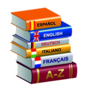 تحميل كتاب إتعلم لغة بنفسك (فرنسي – انجليزي – روسي – صيني – تركي - وغيرهم) لـِ: وغيرهم)