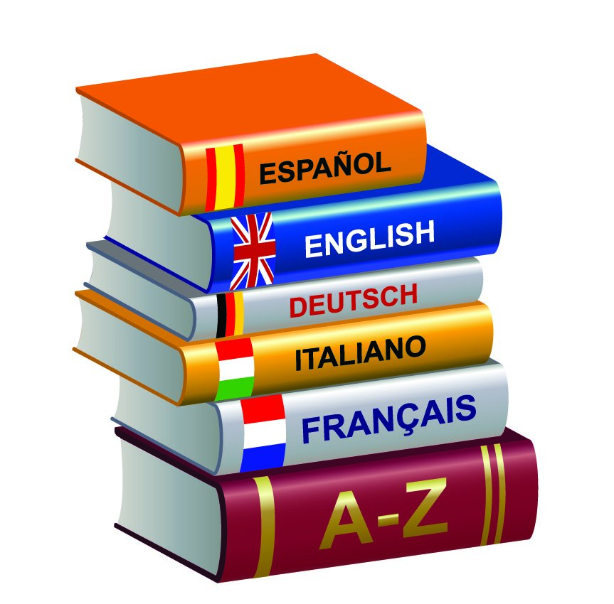 صورة إتعلم لغة بنفسك (فرنسي – انجليزي – روسي – صيني – تركي – وغيرهم)