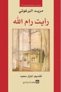 booksstream.Com_MF0F