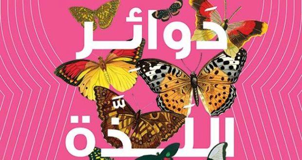تحميل كتب كريم الشاذلي pdf