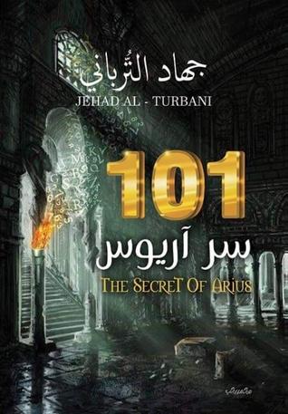 صورة كتاب 101 سر آريوس – جهاد الترباني