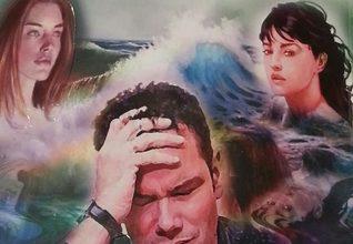 صورة رواية بين قلبين 2 (الجزء الثاني) – علياء الكاظمي