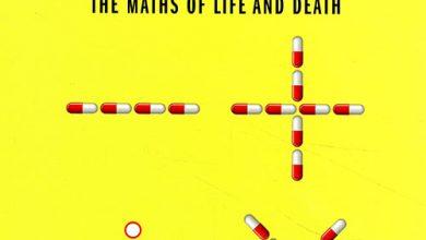 صورة كتاب رياضيات الحياة والموت – كيت يايتس