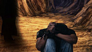 صورة رواية بين جدران الكهف – يحيى خان