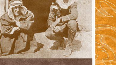 صورة كتاب مغامرات مع لورنس في جزيرة العرب – لويل توماس