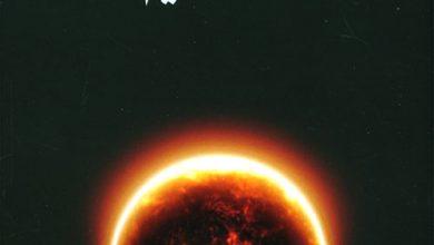 صورة كتاب السديم – إيفار إيكلاند