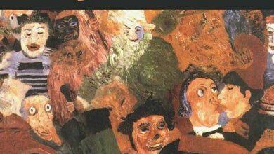 صورة رواية كآبة المقاومة – لاسلو كراسناهوركاي