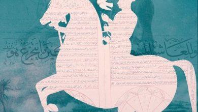 صورة رواية سبيل الغارق (الطريق والبحر) – ريم بسيوني