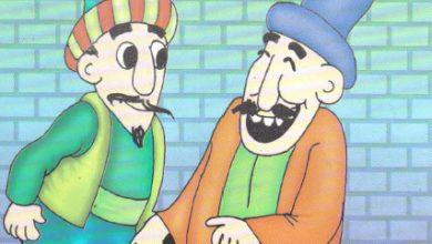 صورة قصة جحا يظهر فجأة (سلسلة نوادر جحا للأطفال 16)