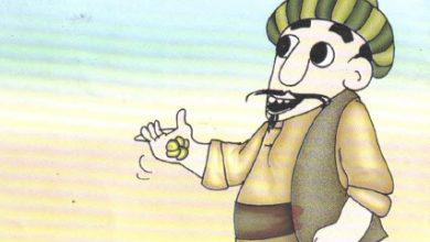 صورة قصة جحا بائع الحرير (سلسلة نوادر جحا للأطفال 17)
