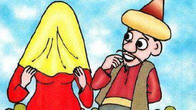 صورة قصة عروس جحا (سلسلة نوادر جحا للأطفال 37)