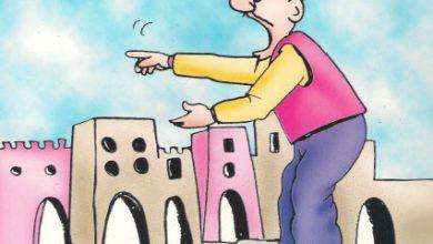 صورة قصة جحا والناس الذين لا يعلمون (سلسلة نوادر جحا للأطفال 44)