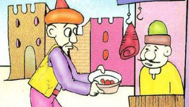 صورة قصة جحا واللحم العجيب (سلسلة نوادر جحا للأطفال 49)