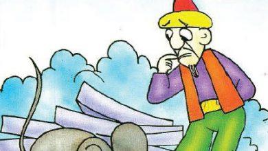 صورة قصة جحا والحديد الضائع (سلسلة نوادر جحا للأطفال 57)