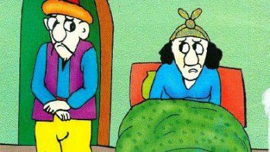 صورة قصة جحا زوجته مريضة (سلسلة نوادر جحا للأطفال 73)
