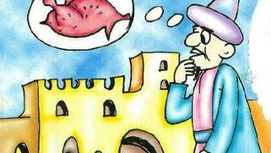 صورة قصة جحا يجوع نفسه (سلسلة نوادر جحا للأطفال 75)